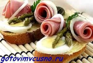 Бутерброды с мясными копченостями